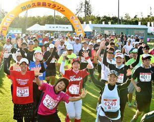 (資料写真)2016年の久米島マラソン