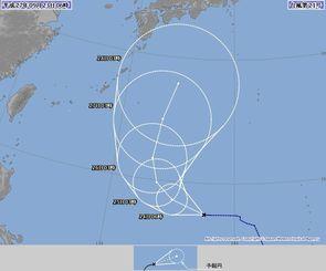 台風21号の進路予想図(気象庁HPから)