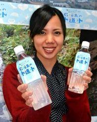 「石垣島の水道水」をアピールする市職員=石垣市役所