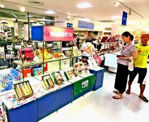 産直ギフトをはじめ、約800点の商品が並ぶお中元ギフトセンター=日、那覇市・デパートリウボウ6階