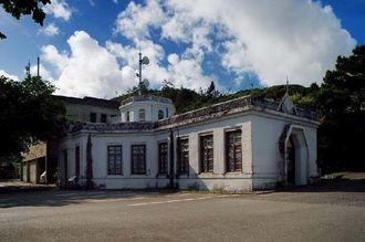 国の重要文化財に指定された大宜味村役場旧庁舎(村役場提供)