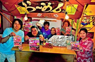 イベント事業部長の森寛和さん(前列左)、飲食事業部長の要守良さん(同左から2人目)らコザ十字路通り会のメンバー=16日、沖縄市照屋