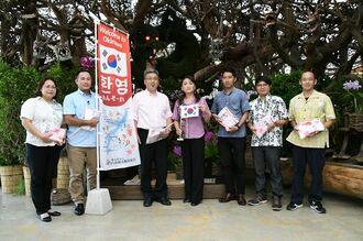 韓国からの観光客歓迎をPRする美ら島観光施設協会の内田晴長会長(左から3人目)ら=10日、うるま市・ビオスの丘