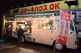 午後8時に閉店し、店舗前にケータリングカーを設置して弁当の販売を始めた「ステーキハウスOK」=22日午後9時16分、沖縄市比屋根(下地広也撮影)