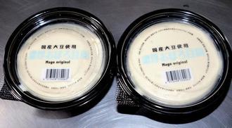 第4回全国豆腐品評会で最高得点を獲得した「濃厚おぼろ豆腐」