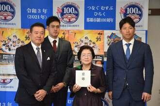 城間幹子市長に寄付を託した原辰徳監督(左)ら=14日、那覇市役所