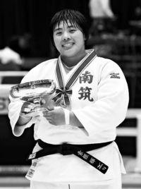[時の人]/柔道全日本女子 初の初出場優勝/素根輝(そねあきら)さん/高校生女王 世界への一歩