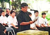 「新基地は造らせない」 平和祈願祭で初言及 稲嶺名護市長