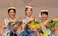ミス沖縄に19歳大学生ら3人 来年の沖縄観光の顔に