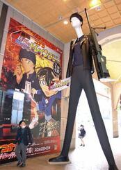 人気アニメ「名探偵コナン」の新作映画のキャラクター、赤井秀一に変身した巨大マネキン「ナナちゃん」=14日午後、名古屋駅前