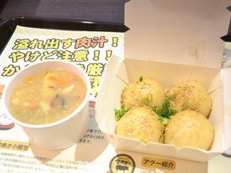 やけど注意の「台湾爆噴(バオプン)小籠包」(右)と勝連産もずくをつかった酸辣湯=6日、那覇市松尾の同店