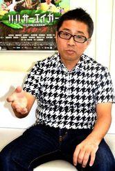 「公演を通し、希羽ちゃんの力になりたい」と話す山城智二さん=18日、那覇市安里・FECオフィス