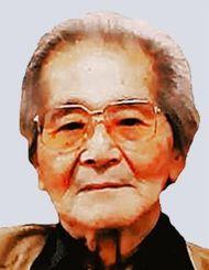 東江康治さん