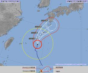 28日7時現在の台風22号の進路予想図(気象庁HPから)