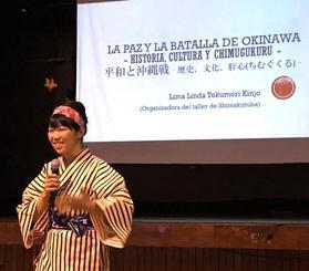 「平和と沖縄戦」をテーマに講演した徳森りまさん