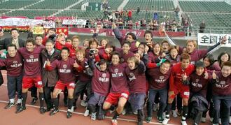 全国地域リーグ決勝大会で優勝し、JFLの昇格を決めたFC琉球=2005年12月4日、岡山県陸上競技場