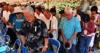 沖縄戦・米軍基地建設で強制移住、苦難の伊江住民を支えた島人たち