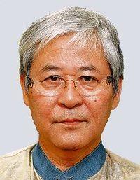 中村透さん死去/72歳 元シュガーホール芸術監督