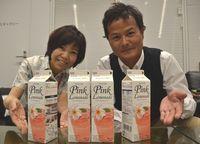 「夏にぴったり」沖縄限定販売のピンクレモネード レモンとクランベリーで甘酸っぱく爽やかに