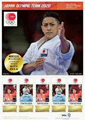 喜友名諒選手のメダリスト公式フレーム切手(提供)