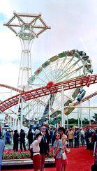 開園を前に一般公開されたおきなわアイランドパーク=1990(平成2)年3月31日、沖縄市・沖縄こどもの国