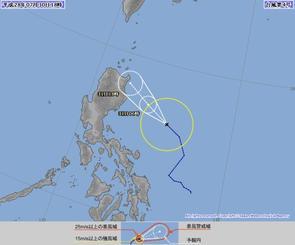 台風4号(30日18時現在、気象庁HPから)