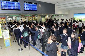 一時、保安検査場が閉鎖され待機を余儀なくされた本土からの修学旅行生ら=5日午後3時半、那覇空港