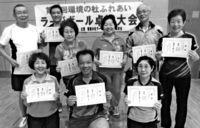 [スポーツひろば]/卓球/上地・野原・佐久川組V/■第32回環境の杜ラージボール3人ダブルス大会