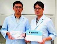 人工骨開発でベンチャー学会長賞を受賞 沖縄で研究・オルソリバース