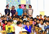 「ヤギおじいちゃんおめでとう」 カジマヤー、園児がお祝い 宜野湾の長田幼稚園