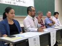 沖縄「土人」発言から見えるもの 琉球独立学会がシンポ