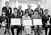 [きょうナニある?]/話題/許田さんら5人を表彰/県医科学研究財団