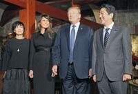日米首脳夫妻が夕食会 高級鉄板料理でもてなし
