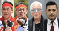 沖縄県知事選、4氏の立候補が確定 佐喜真、玉城、渡口、兼島氏