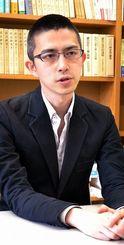憲法について語る首都大学東京の木村草太准教授