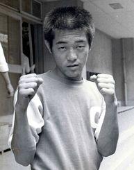 「ガジャングヮー」と上原勝栄さんが呼んだ高校「モスキート」級で全国制覇した頃の具志堅用高さん=1973年8月、岐阜県立北高校