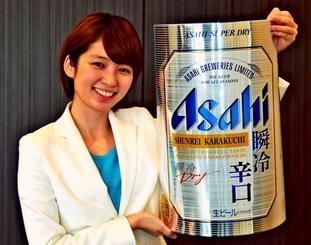 「アサヒスーパードライ瞬冷辛口」をPRする2018年アサヒビールイメージガールの朝香りほさん=6日、沖縄タイムス社