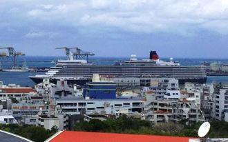 豪華クルーズ船「クイーン・エリザベス」が那覇に寄港しました。沖縄タイムス本社からもよく見えます。