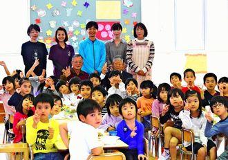 「ヤギおじいちゃん」と親しまれている米須清行さんのカジマヤーを祝った園児たち=宜野湾市長田幼稚園