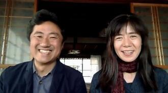 東京地裁の判決後、オンラインで記者会見に応じる想田和弘さんと妻の柏木規与子さん=4月21日