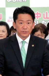 本島に「八重山会館」/石垣市長選 中山氏が政策発表