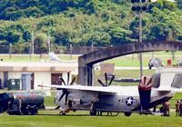 米空母カール・ビンソン、沖縄近海まで北上か 嘉手納に搭載機が飛来