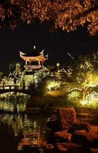 那覇で優雅な夜景を 中国式庭園「福州園」ライトアップ、10月7日から
