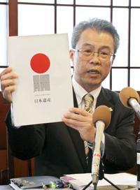 カツオ文化を日本遺産に、高知 来年の認定目指す