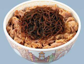 7月3日発売の「沖縄もずく牛丼」(すき家本部提供)