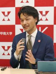 記者会見する甲南大の三好大輔教授=11日午後、神戸市