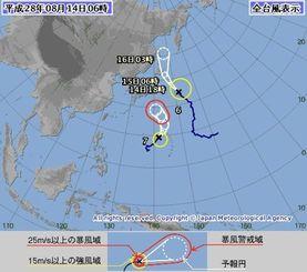 台風6号と7号の進路予想図(気象庁HPから)