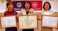 仲野さんに県知事賞/商工会女性の主張 7月 宮崎派遣