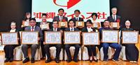 新沖縄文学賞・タイムス出版文化賞 9氏・4団体に贈呈