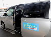 クルーズ客増でタクシー不足・・・宮古島、解消へ「乗り合い」導入
